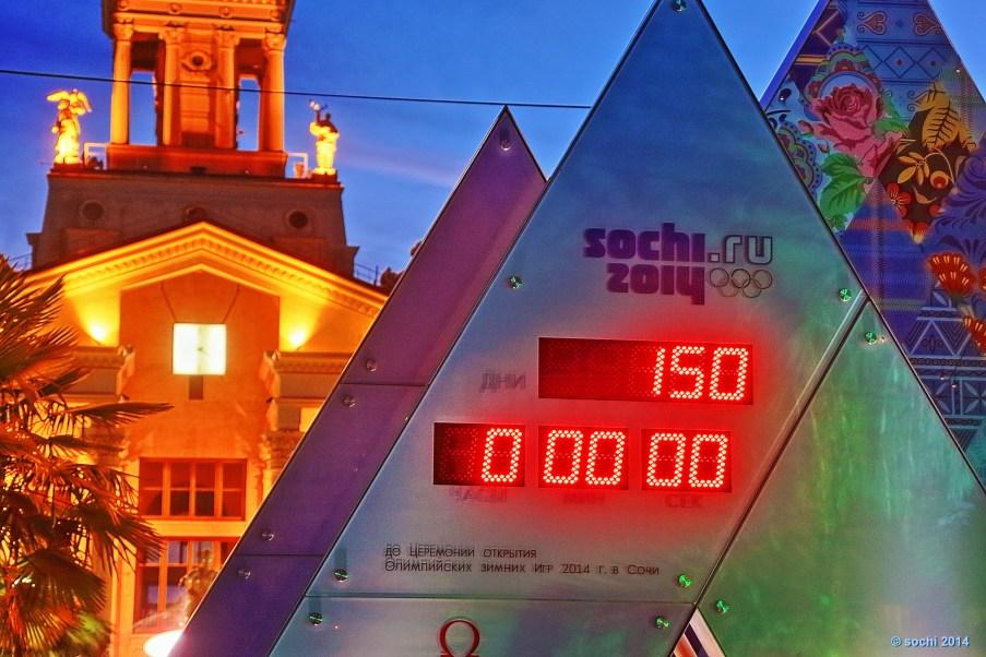Countdown Clock 150