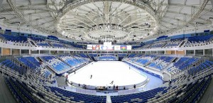 Photo: Sochi 2014 Witner Games