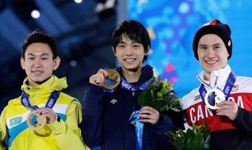 Victory ceremony (Sochi)
