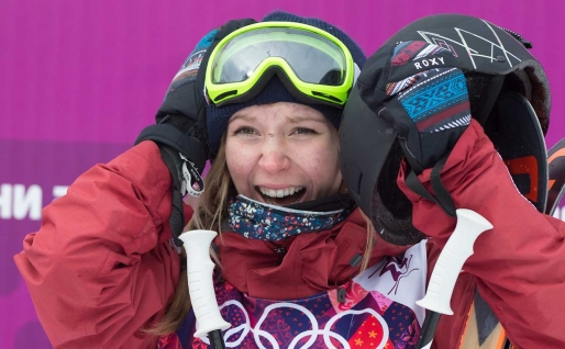 Dara Howell reacts to winning gold in ski slopestyle.