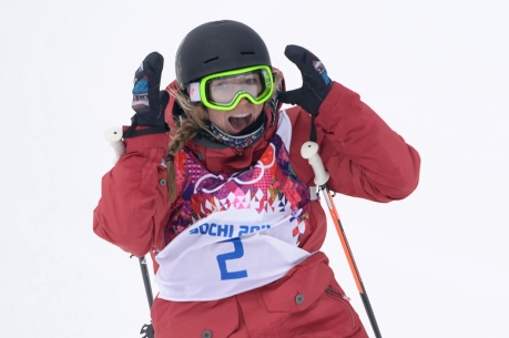 Dara Howell reacts to her run in ski slopestyle.