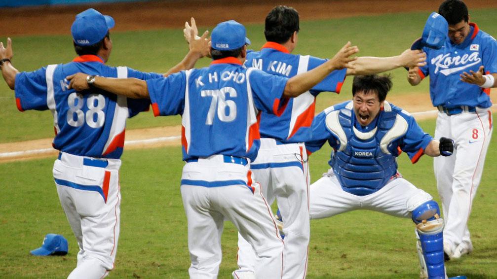 South Korea, the last Olympic baseball champions, celebrate at Beijing 2008.
