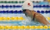 Swim team announced for Toronto 2015 Pan American Games