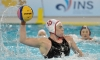 Women's water polo team named for TO2015