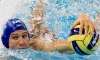 The Pan Am Games 'secretly' begin on Tuesday