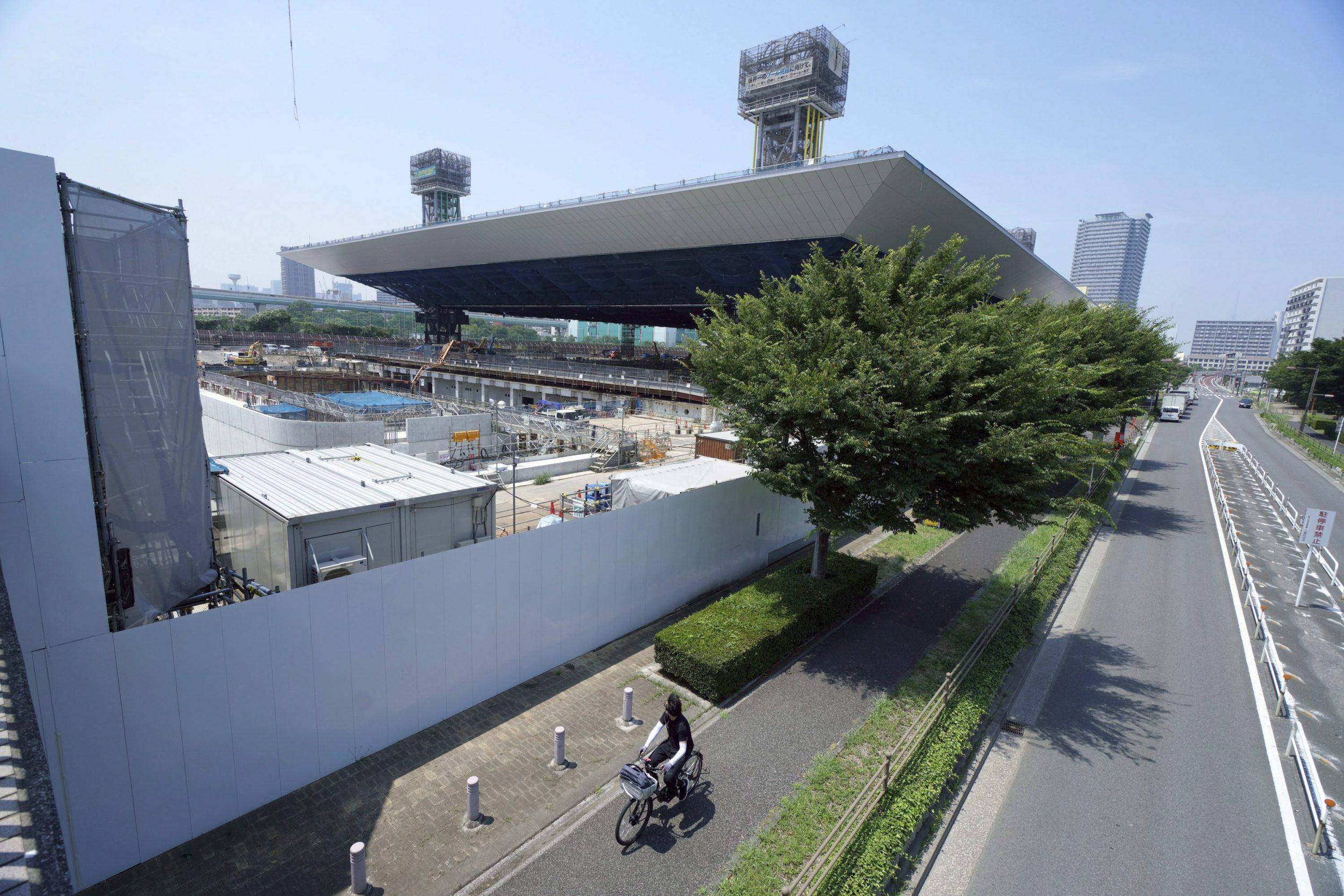 Scenic of Tokyo Aquatics Centre