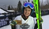 Serwa, Leman win X Games gold as Canadians take four skier x medals