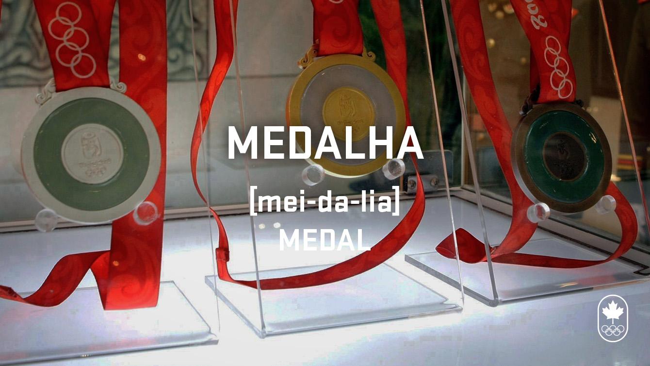 medal portuguese