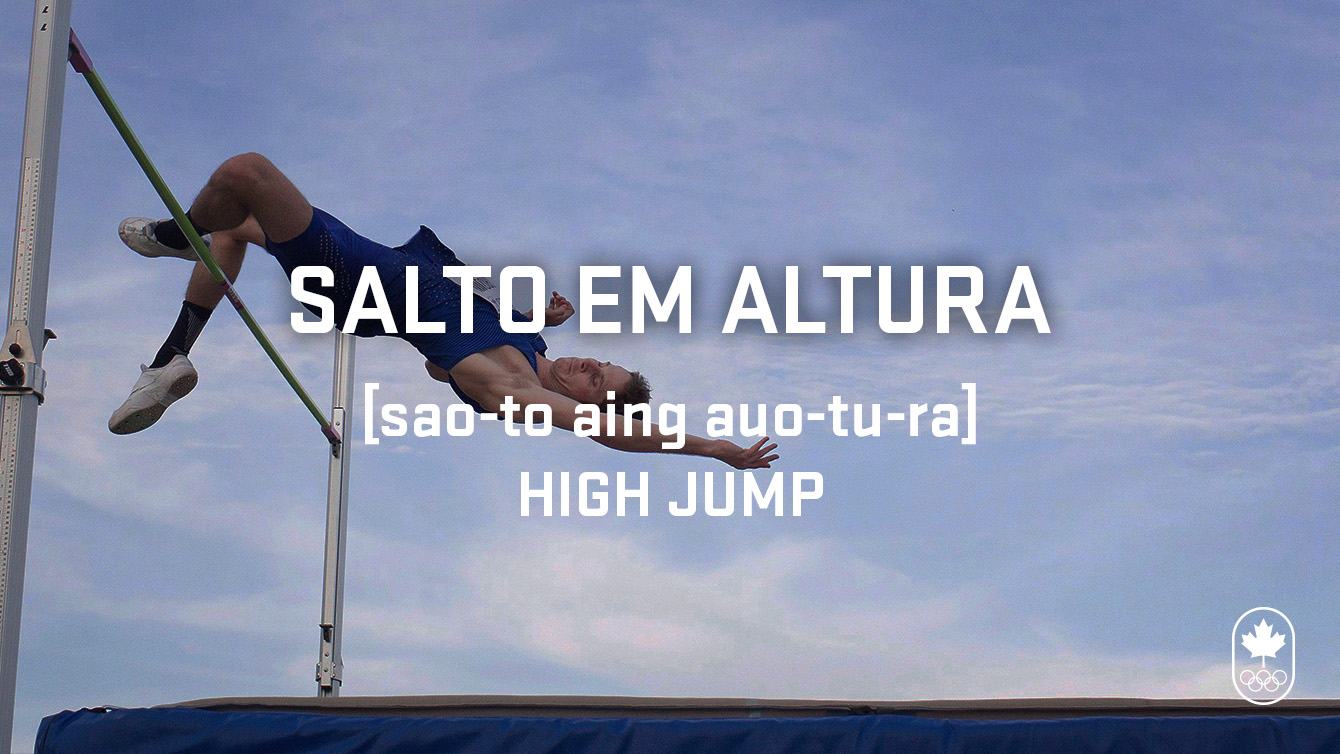 High jump (salto em altura), Carioca Crash Course - Athletics edition