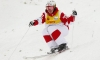 Three medal Saturday for Canadian moguls skiers in Calgary