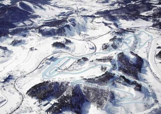 Alpensia Biathlon Centre - PyeongChang 2018 Venue