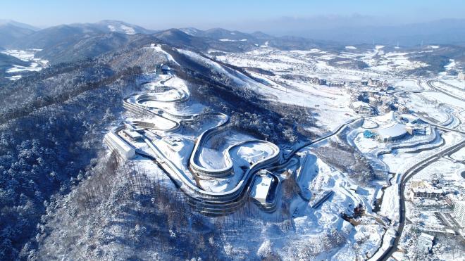 Alpensia Sliding Centre - PyeongChang 2018 Venue
