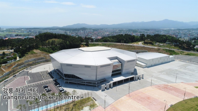 Team Canada - Gangneung Hockey Centre PyeongChang 2018