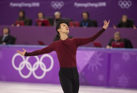 Canada's Patrick Chan skates in the men's single free skate at the PyeongChang 2018 Olympic Winter Games in Korea, Saturday, February 17, 2018. THE CANADIAN PRESS/HO - COC – Jason Ransom