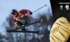 Cassie Sharpe wins women's ski halfpipe at PyeongChang 2018