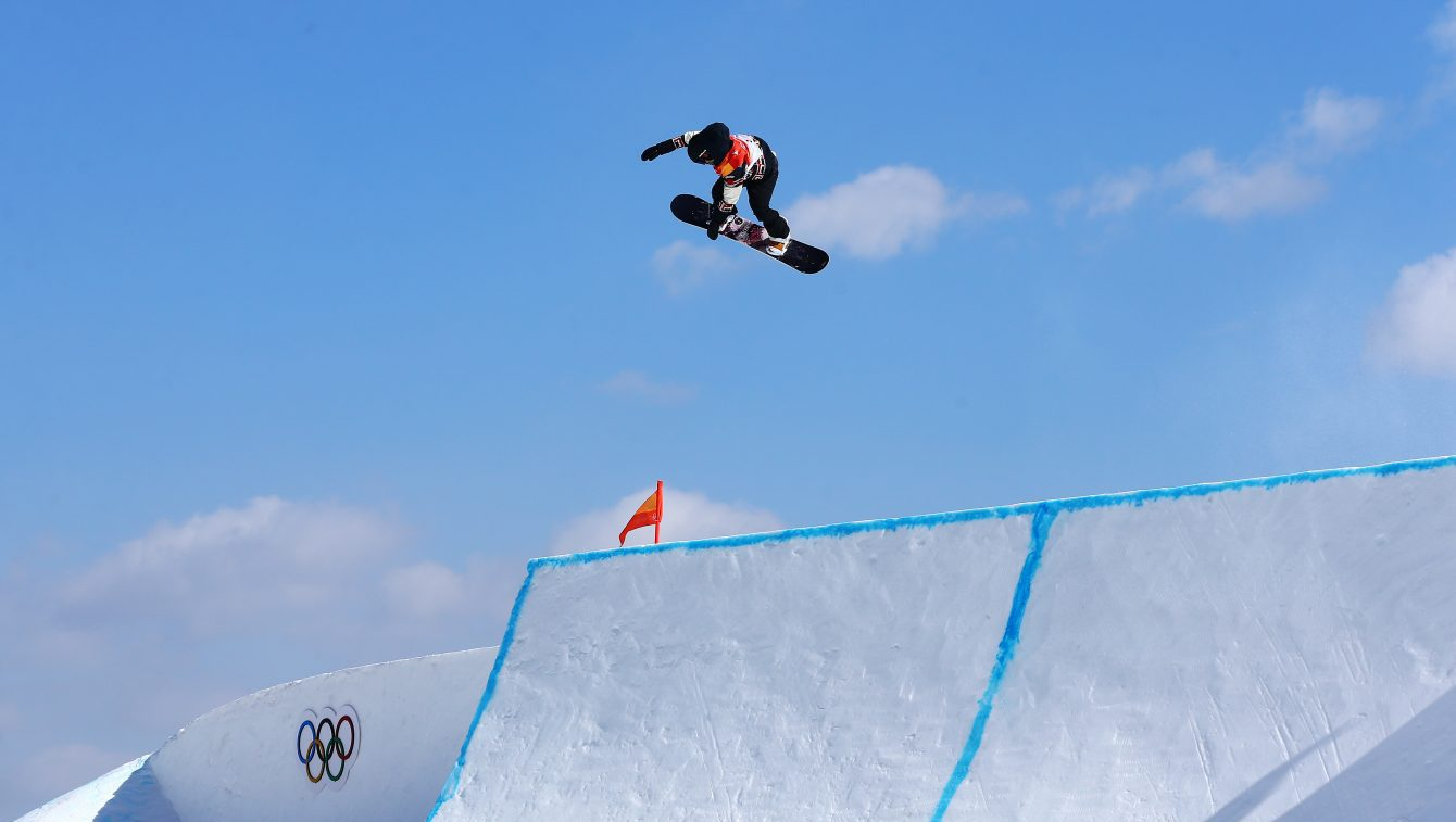 Team Canada PyeongChang 2018 Laurie Blouin Snowboard slopestyle