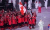 PyeongChang 2018 Opening Ceremony Recap