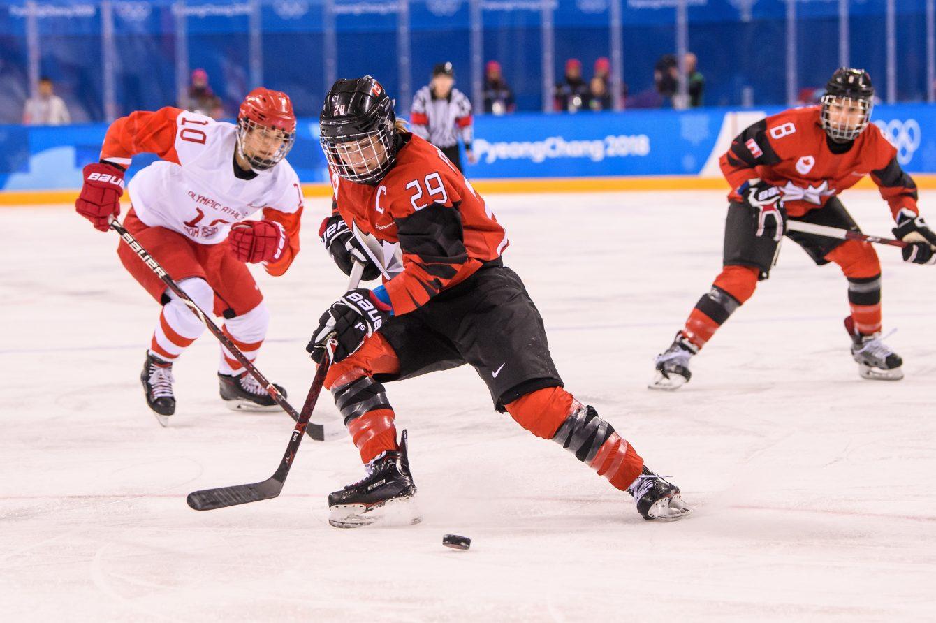 Team Canada PyeongChang 2018 Marie-Philip Poulin