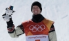 Olympic snowboard medallist Max Parrot fighting cancer diagnosis