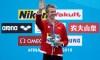 Eric Hedlin swims to bronze at World Aquatics Championship