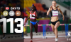 Day 13 at Lima 2019: Athletics' gold streak continues