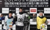 Parrot wins gold and Blouin claims bronze at FIS Big Air World Cup in Beijing