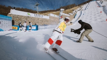 World Cup Freestyle Moguls