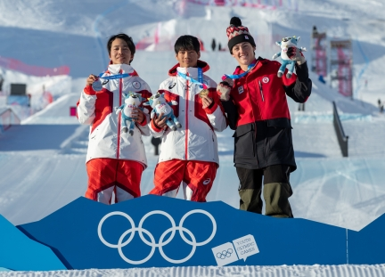Aoto Kawakami JPN (left, Silver medal), Ryoma Kimata JPN (centre, Gold medal) and Liam Brearley CAN (right, Bronze medal) at the Medal Ceremony for the Snowboarding Men's Big Air at Leysin Park. The Winter Youth Olympic Games, Lausanne, Switzerland, Wednesday 22 January 2020. Photo: OIS/Ben Queenborough. Handout image supplied by OIS/IOC.