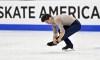 Figure Skating: Keegan Messing wins bronze at Skate America
