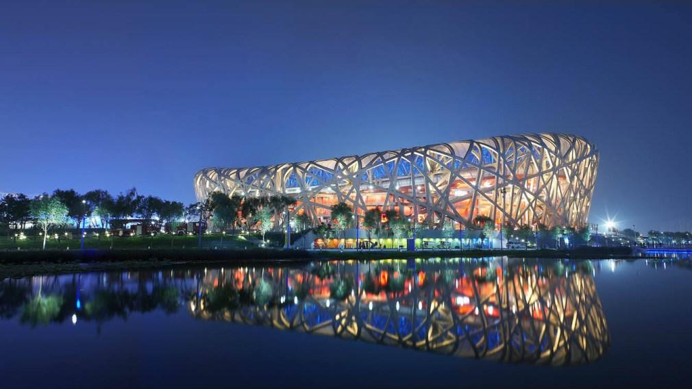Bird's Nest venue in Beijing