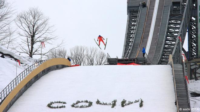 RusSki-Gorki-Ski-Jumping-Centre