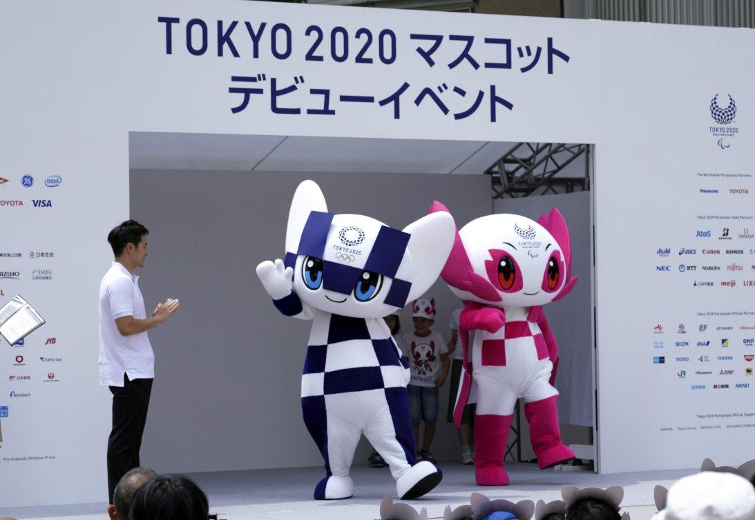 Les deux mascottes de Tokyo 2020