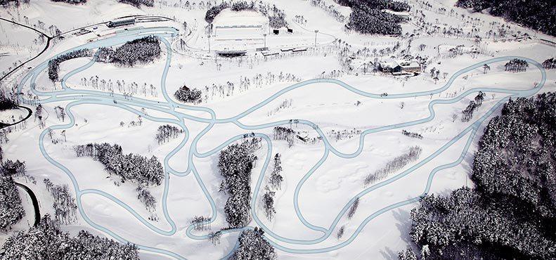 Le Centre de ski de fond d'Alpensia accueillera les épreuves de ski de fond et de combiné nordique à PyeongChang 2018.